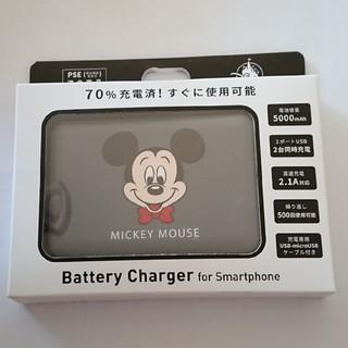 Disney - バッテリーチャージャー ミッキー