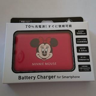 Disney - バッテリーチャージャー ミニー