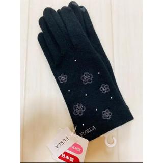 フルラ(Furla)のFURLA フルラ手袋 新品タグ付きタッチパネル対応(手袋)
