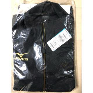 ミズノ(MIZUNO)の【特価 残1】MIZUNO(ミズノ) トレーニングウェア ウオームアップシャツ(ジャージ)