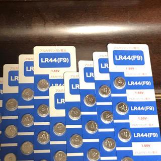 アルカリマンガン電池 LR44 50個 自宅保管
