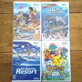Wii - Wiiソフト 4本セット