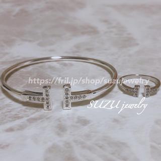 Tiffany & Co. - 大人気❤️ティファニー好き✨T字ワイヤー✨リング&ブレスレット✨ゴールド