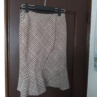 Aylesbury - Aylesburyのスカート