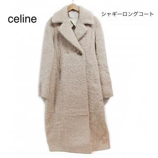 セリーヌ(celine)のceline セリーヌ アルパカ ウール シャギー コート(ロングコート)