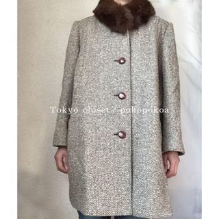 ロキエ(Lochie)の美品 Vintage ブラウン フォックス ツィード 東京スタイル コート(ロングコート)