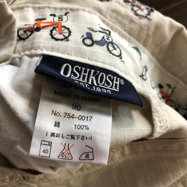 OshKosh(オシュコシュ)のオシュコシュ オーバーオール 90 キッズ/ベビー/マタニティのキッズ服男の子用(90cm~)(パンツ/スパッツ)の商品写真