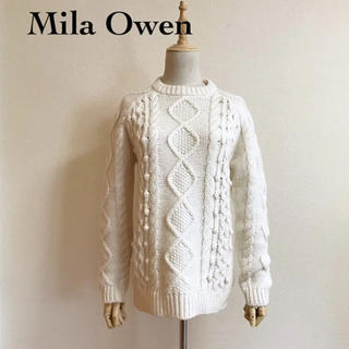 Mila Owen - Mila Owen フィッシャーマンニット サイズF