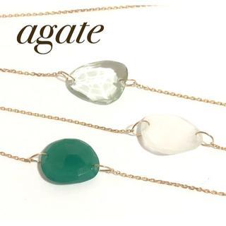 agete - アガット K10YG グリーン カラーストーン ロング ネックレス 70cm