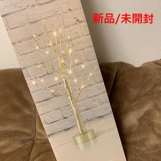 ニトリ(ニトリ)のニトリ LEDツリー ゴールドウッド 60cm 未使用 新品(インテリア雑貨)