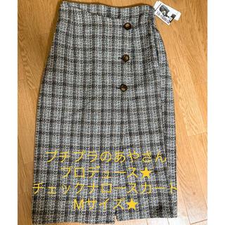しまむら - 昨日発売★新品プチプラのあやさんプロデュース チェックナロースカート Mサイズ★