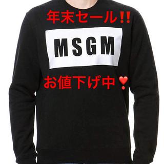 エムエスジイエム(MSGM)のMSGMトレーナー(トレーナー/スウェット)