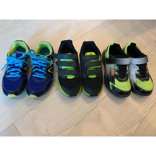 adidas(アディダス)のキッズシューズ3点 21.5-22.0cm アディダス、ミズノ キッズ/ベビー/マタニティのキッズ靴/シューズ(15cm~)(スニーカー)の商品写真