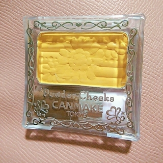 CANMAKE - キャンメイク CANMAKE イエロー コントロールカラー パウダーチークス