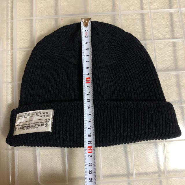 THE REAL McCOY'S(ザリアルマッコイズ)のリアルマッコイズ ニット帽 メンズの帽子(ニット帽/ビーニー)の商品写真