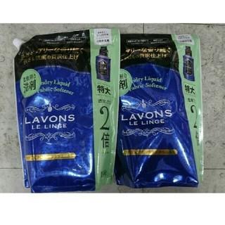 ラボン ラグジュアリーリラックス 特大 2つ(洗剤/柔軟剤)