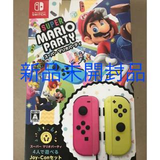 Nintendo Switch - スーパー マリオパーティ 4人で遊べる Joy-Conセット