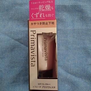 Primavista - プリマビスタカサつき防止化粧下地