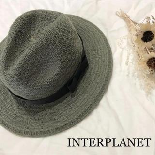 インタープラネット(INTERPLANET)の麦わら帽子 ハット(麦わら帽子/ストローハット)