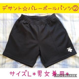 DESCENTE - デサント ☆バレーボールパンツ☆ サイズL
