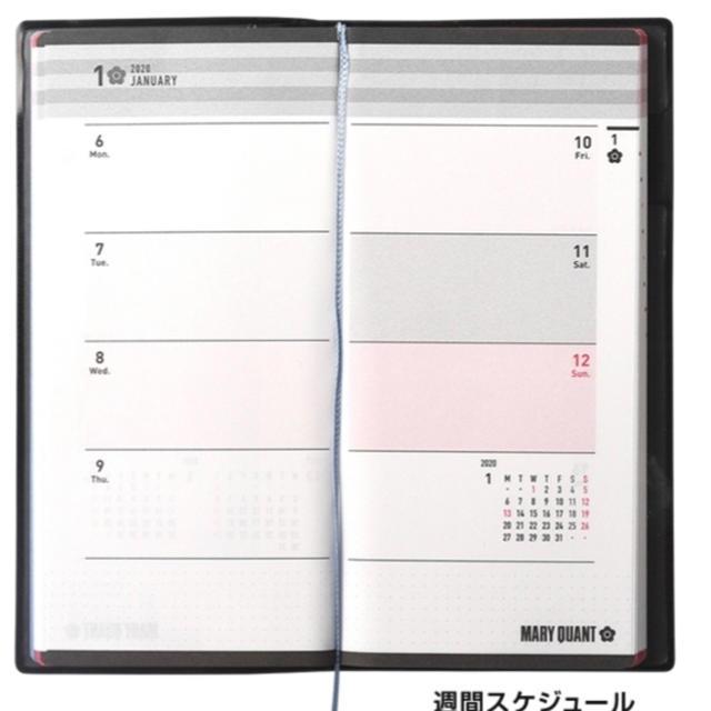 MARY QUANT(マリークワント)のMARY QUANT マリークヮント スケジュール帳2020 手帳 インテリア/住まい/日用品の文房具(カレンダー/スケジュール)の商品写真