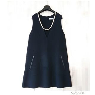 ADORE - ◆幻◆ 秋冬新品 定価7.5万円 ADORE カシミヤ混Vネック羊毛ワンピース