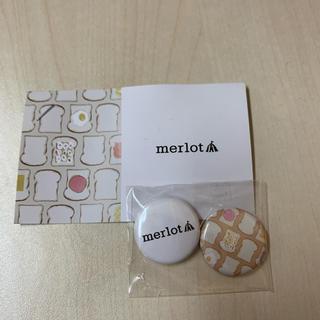 メルロー(merlot)のmerlot  メルロー  パンできました  缶バッチ(ブローチ/コサージュ)