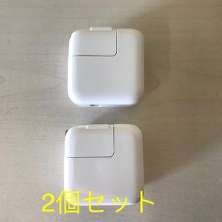10w  正規品Foxconn ACアダプター USBコンセント iPhone (バッテリー/充電器)