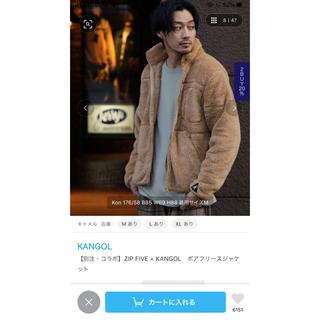 カンゴール(KANGOL)のKANGOLボアフリースジップジャケット(その他)