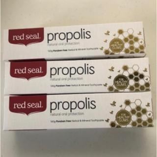 コストコ - 3本セット ★ レッドシール プロポリス 歯磨き粉 160g red seal