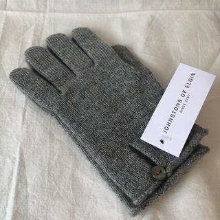 ジョンストンズ(Johnstons)の新品 ジョンストンズ Johnstons カシミア グローブ 手袋 グレー(手袋)