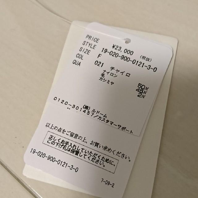 IENA(イエナ)のIENA ニットガウンコート レディースのジャケット/アウター(ガウンコート)の商品写真