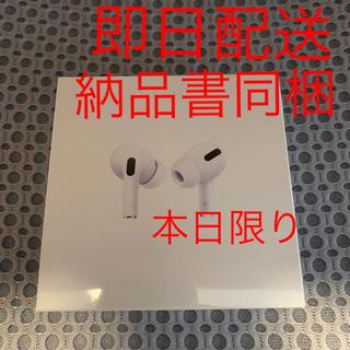 アップル(Apple)のAirPods 新品未使用 購入品 納品書同梱 airpods(ヘッドフォン/イヤフォン)