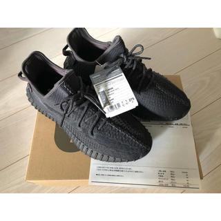 adidas - 最新作yeezy boost 350 V2 黒ブラック 27.5cm 新品本物