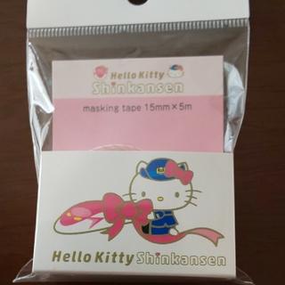ハローキティ(ハローキティ)のHello Kitty マスキングテープ(テープ/マスキングテープ)