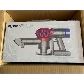 Dyson - Dyson v7 trigger