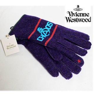 ヴィヴィアンウエストウッド(Vivienne Westwood)の《ヴィヴィアンウエストウッド》新品 タッチパネル対応 手袋 紫 23~24cm(手袋)