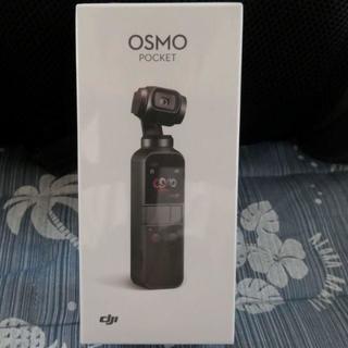 DJI Osmo Pocket 国内正規品 新品未開封品