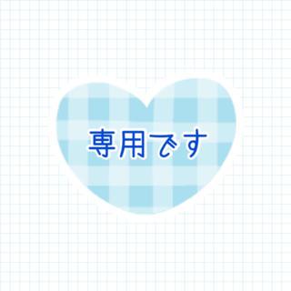 ファシオ(Fasio)のるぅ様専用(口紅)