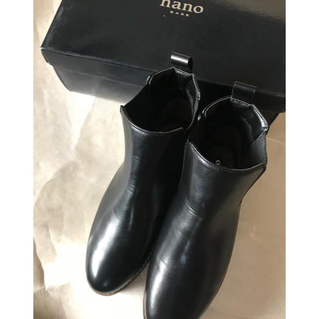 nano・universe(ナノユニバース)の新品 nano・universe  ブーツ レディースの靴/シューズ(ブーツ)の商品写真