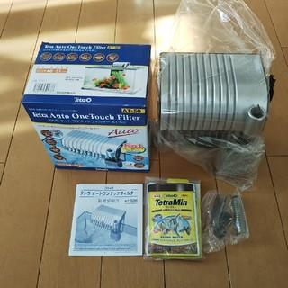 【お値引き】新品  水槽フィルター(アクアリウム)