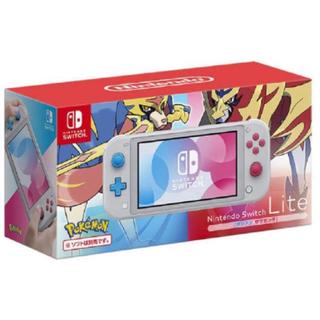 Nintendo Switch - 任天堂 スイッチライト ザシアン ザマゼンタ