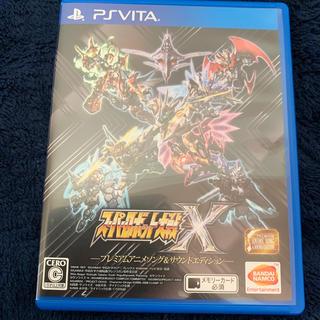 PlayStation Vita - スーパーロボット大戦X プレミアムアニメソング&サウンドエディション