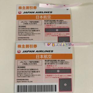 ジャル(ニホンコウクウ)(JAL(日本航空))の日本航空株主優待券2枚(航空券)
