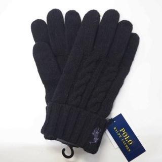 POLO RALPH LAUREN - ポロ ラルフローレン レディース ケーブルニット 手袋☆黒xグレー