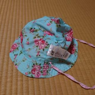 エイチアンドエム(H&M)の子供用帽子 H&M  2歳(帽子)