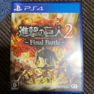 進撃の巨人2 -Final Battle- PS4