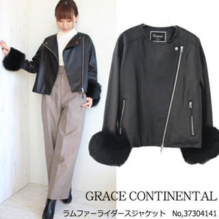 GRACE CONTINENTAL - 新品 グレースコンチネンタル ラムファー ライダースジャケット