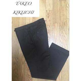 タケオキクチ(TAKEO KIKUCHI)の【良品】タケオキクチ トロスラックス(スラックス)