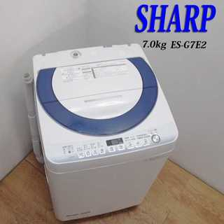 おすすめ省水量タイプ ファミリー向け7.0kg 洗濯機 KS13